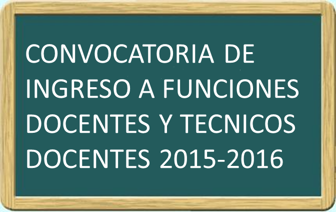 Convocatoria docentes 2015 2016 cetis 130 informa for Convocatoria de docentes 2016